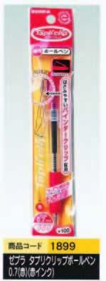 ゼブラ タプリクリップボールペン0.7(赤)(赤インク)