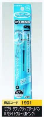 ゼブラ タプリクリップボールペン0.7(ライトブルー)(黒インク)