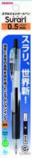 ゼブラスラリボールペン0.5(黒)(黒インク)
