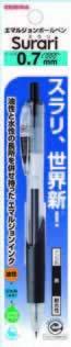 ゼブラスラリボールペン0.7(黒)(黒インク)