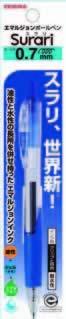 ゼブラスラリボールペン0.7(青)(青インク)
