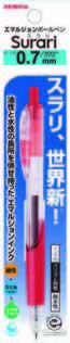 ゼブラスラリボールペン0.7(赤)(赤インク)