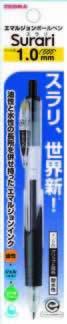 ゼブラスラリボールペン1.0(黒)(黒インク)