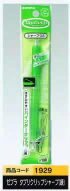 ゼブラ タプリクリップシャープ(緑)