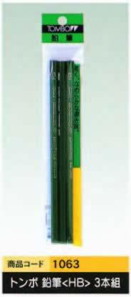 トンボ 鉛筆<HB>3本組