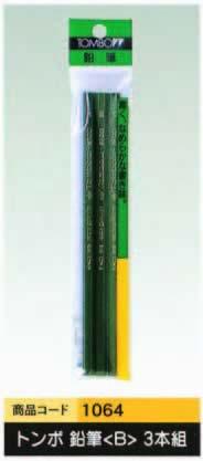 トンボ 鉛筆<B>3本組