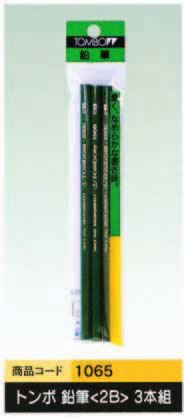 トンボ 鉛筆<2B>3本組
