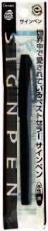 ぺんてるサインペン(黒)XS520-AD