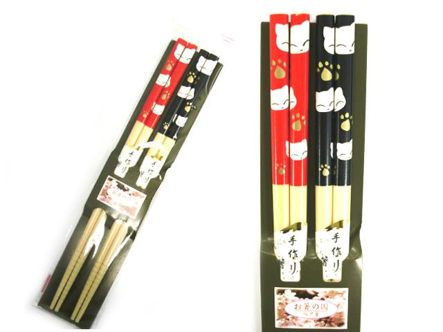 お箸の国ペア箸2膳 白猫