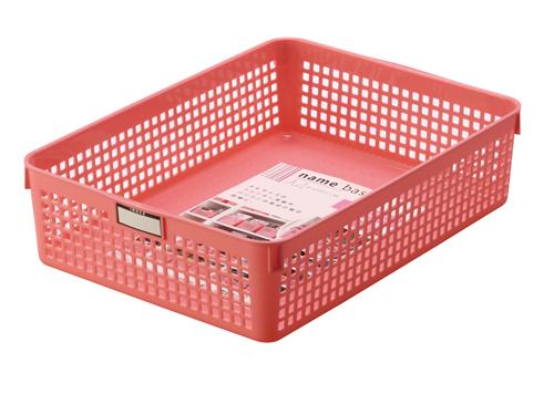 ネームバスケット A4  ピンク