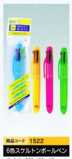 6色スケルトンボールペン