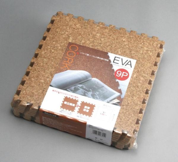 EVAフロアジョイントコルクマット 9P