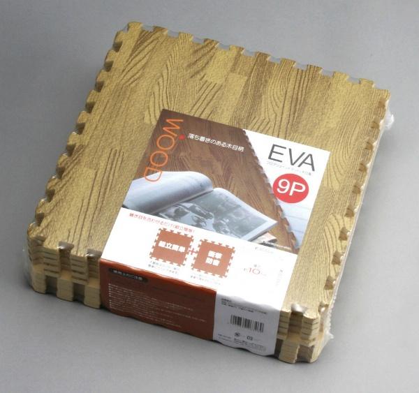 EVAフロアジョイントマット9P 木目調