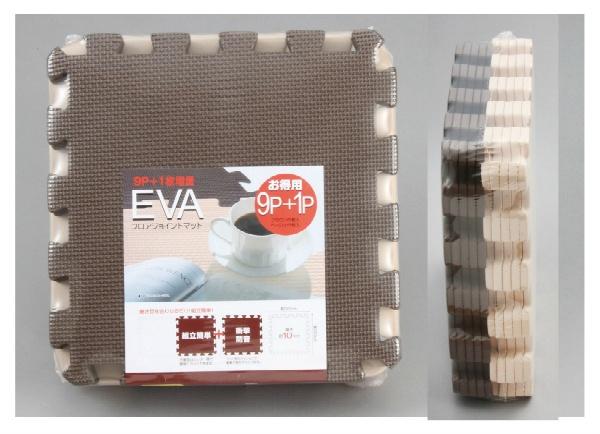 EVAフロアジョイントマット 9P+1P(お得用)