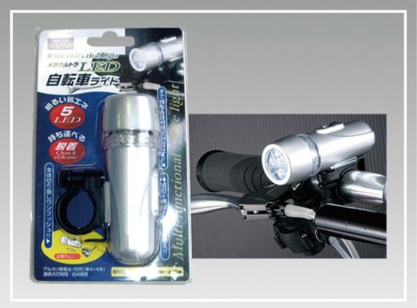 メガウルトラ 5LED自転車ライト
