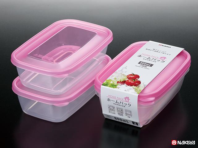 ホームパックA 2P ピンク