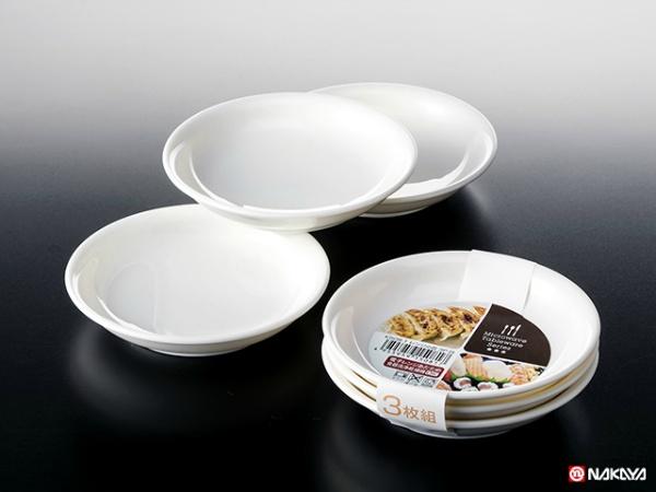 レンジ小皿 3P 白