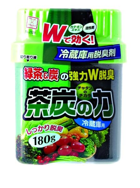 茶炭 冷蔵庫用脱臭剤 180g