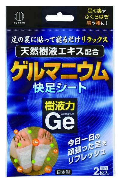 ゲルマニウム 健康シート(樹液力Ge)