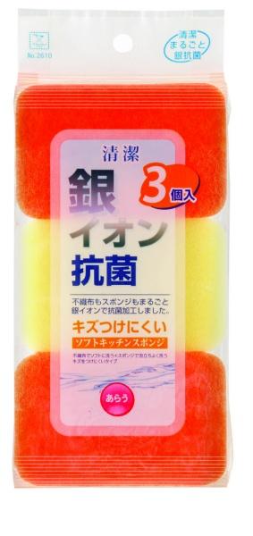 銀イオン抗菌ソフトキッチンスポンジ3P