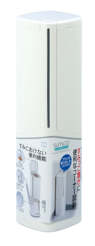 トイレすみっこ ペア (ホワイト)