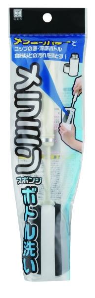 メラミンスポンジボトル洗い