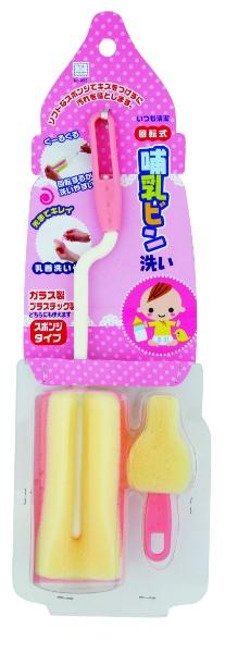 哺乳びん洗いスポンジタイプ(ピンク)
