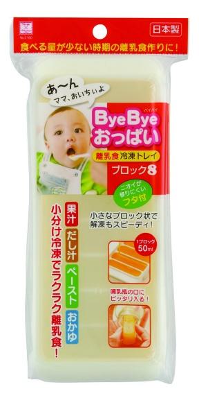 Bye Byeおっぱい ブロック8