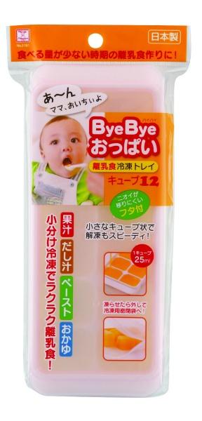 Bye Byeおっぱい キューブ12