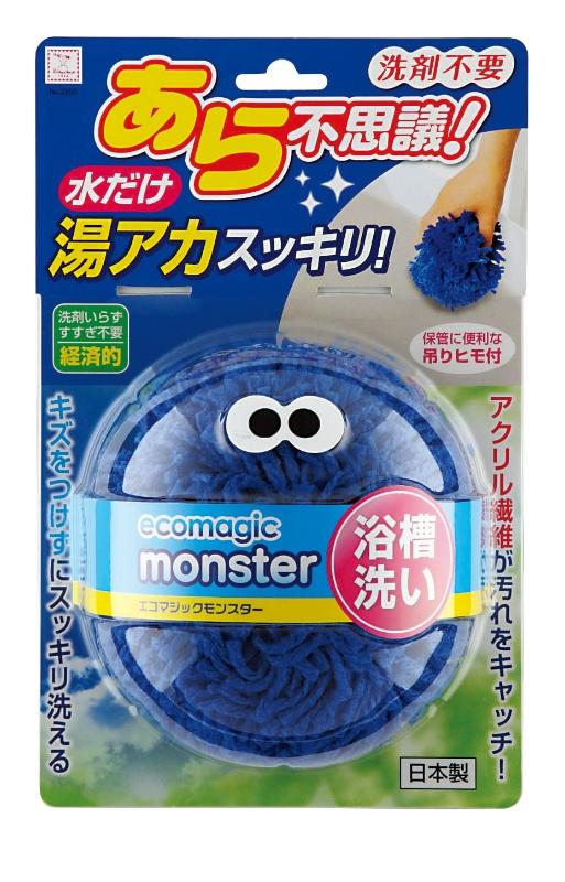 エコマジックモンスター 浴槽洗い(ブル-)