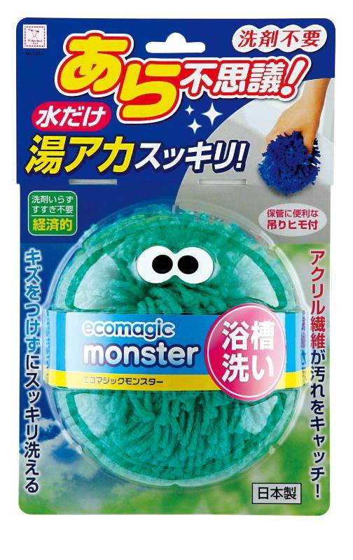 エコマジックモンスター 浴槽洗い(グリ-ン)