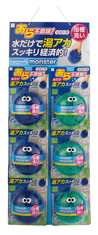 エコマジックモンスター 浴槽洗い アソ-ト台紙セット