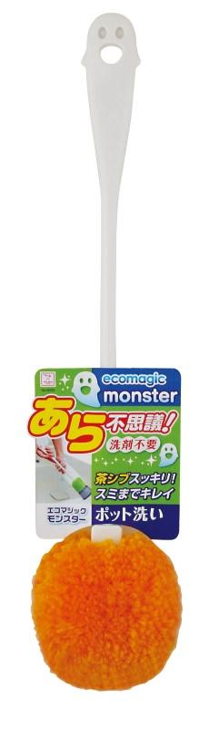 エコマジックモンスター ポット洗い(オレンジ)