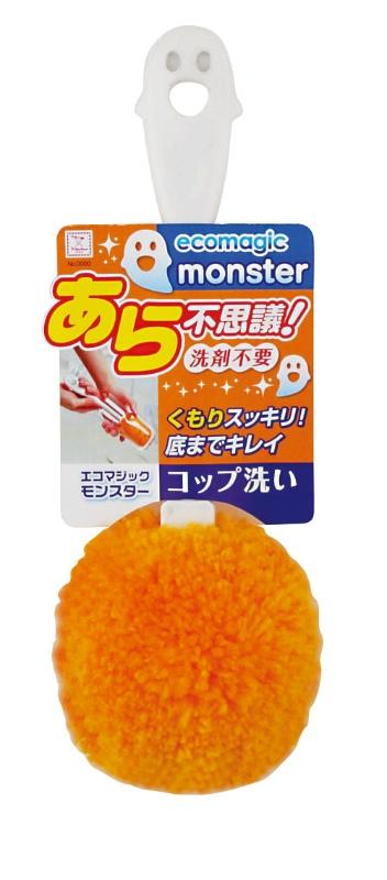 エコマジックモンスター コップ洗い(オレンジ)