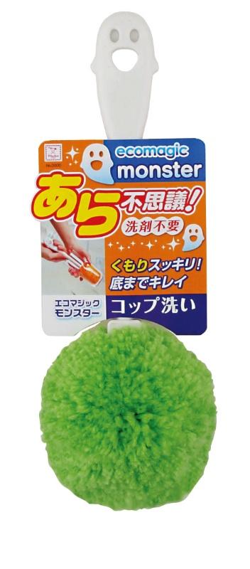 エコマジックモンスター コップ洗い(グリ-ン)