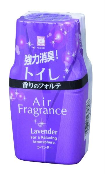 トイレ 香りのフォルテ ラベンダーの香り