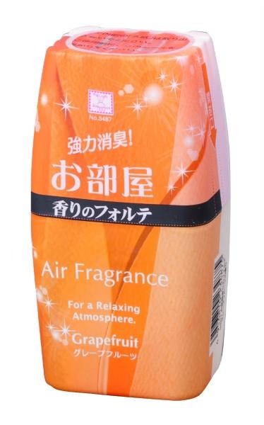 お部屋 香りのフォルテ グレープフルーツの香り