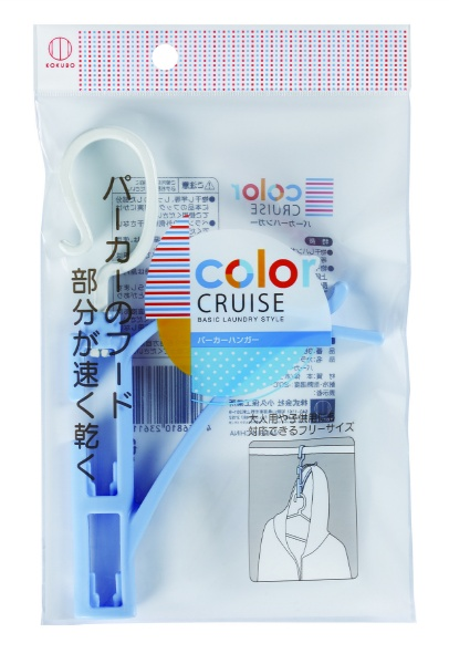 color CRUISE パーカーハンガー