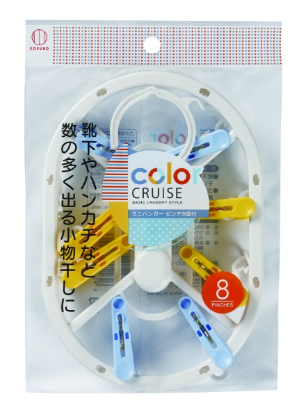 color CRUISE ミニハンガーピンチ 8個組