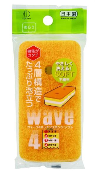ウェ-ブ 4キッチンスポンジ・ソフト