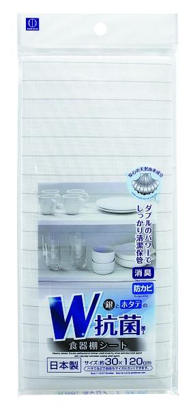 W抗菌食器棚シ-ト 約30×120㎝
