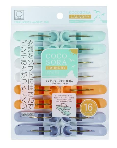 COCOSORA ランジェリ-ピンチ 16個入
