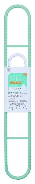 COCOSORA トレ-ナ-ハンガ-