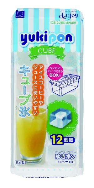 ゆきポン キューブ氷BOX
