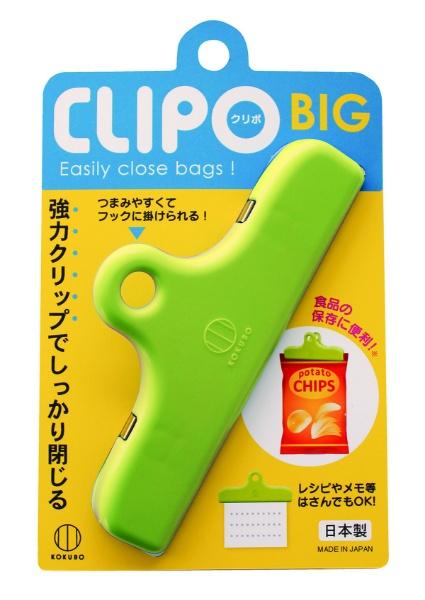 CLIPO(クリポ)BIG