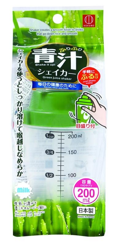 ふりふり青汁シェイカ-