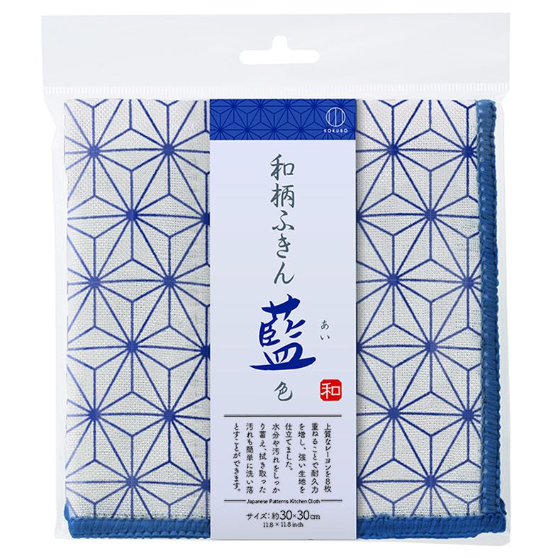 和柄ふきん藍色 麻の葉(あさのは)