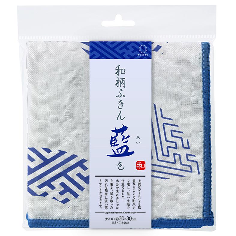 和柄ふきん藍色 紗綾形×扇(さやがた×おうぎ)