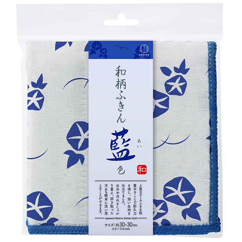 和柄ふきん藍色 朝顔(あさがお)