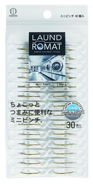 LAUND ROMAT ランドリ-ミニピンチ 30個入